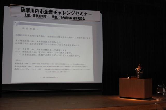 ▲三澤社長による講演会の様子
